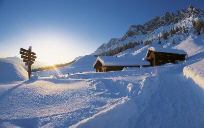 Despre Ski amade, cea mai mare regiune de schi din Austria